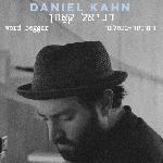 Daniel Kahn & Friends